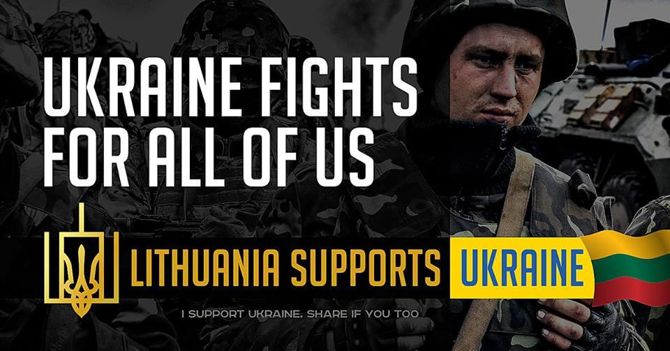 Украина, Литва и Польша подписали соглашение о создании совместной военной бригады LITPOLUKRBRIG - Цензор.НЕТ 6055
